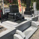 洋型石碑 インド高級材 静岡市葵区牧ケ谷 洗耳寺さま