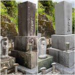 墓石クリーニング 静岡市葵区富沢